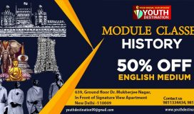 history module classes for upsc