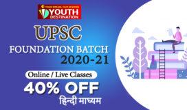 hindi upsc foundation batch
