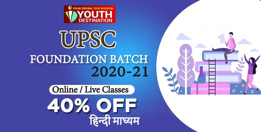 Hindi Medium foundation course for 2021