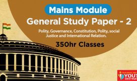 upsc general study paper -2 complete module
