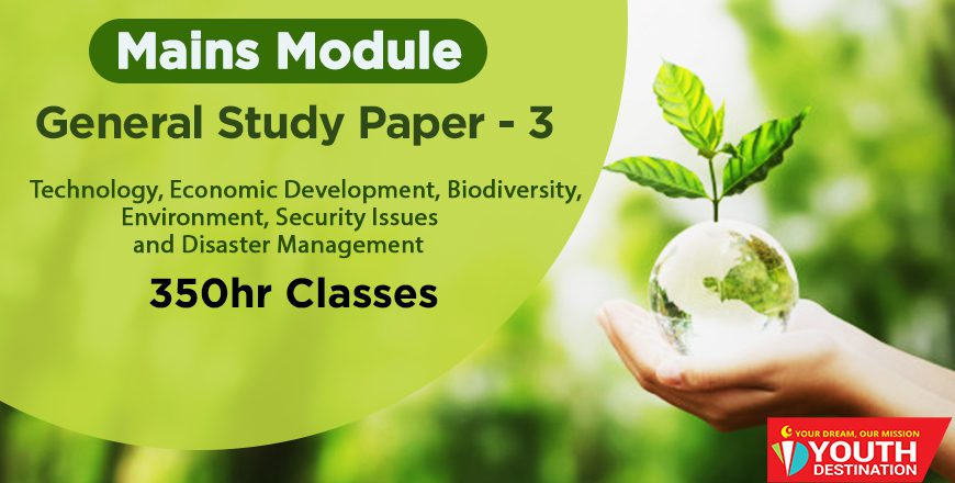 upsc general study paper -3 complete module