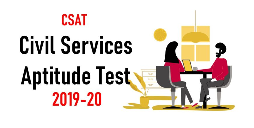 civil services aptitude test for upsc ias 2021